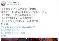 《神狱塔:断罪玛丽莱最后篇》人物角色详细介绍 和服少女辉夜姬