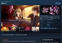 文本冒险类游戏《终结者模式爱情偶像剧》已经登录各网络平台