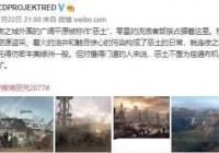 """《赛博朋克2077》地区详细介绍 荒野""""恶土""""資源盗采猖狂"""