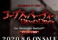 《尸体派对 Blood Drive》NS日版明确八月开售