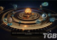 《天外世界》全结果功略详细介绍-类地星2号结果