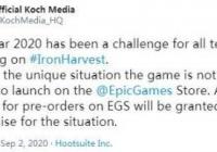 《钢铁收割》Epic推迟开售 缘故不明,预订游戏玩家可退钱