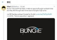 有传言说微软想收购Bungie Bungie CEO回应:假