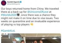 GMB:队员们成功地从中国返回,并获得了两周的宝贵经验