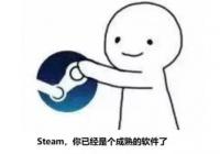 """Steam上最""""难""""游戏?连速通大神都一筹莫展,要400天才能通关"""