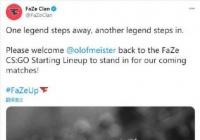 5E官方博客:FaZe官方宣布奥洛菲斯特将回归首发阵容
