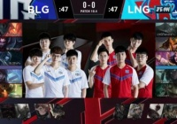 BLG VS LNG第一局:BLG通过韩式运营成功拿下第一局