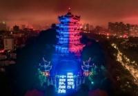 武汉和南京已经开始争夺S11的场地了?两地同时发文支持电竞产业。