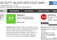 《使命召唤17》M站玩家评分惨,PS5版本3.6评分最高。