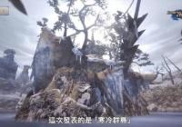 《怪物猎人崛起》新情报总结:1月8日试播版上线。