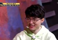 李哥参加韩国综艺:BAEK HYUN愿意花30W韩圆买faker 100 100分钟。