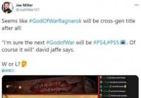 《战神》第一任导演:新《战神》续集也将登陆PS4。