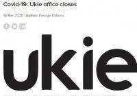 受疫情影响 英国互动娱乐协会关闭弗灵顿办公室