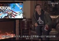 因中文游戏名翻译得太过奇葩,官方看了很高兴决定永久降价