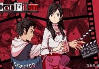《方根胶片》宣布延期至7月30日发售 发布会取消