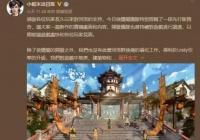 河洛武侠新作《侠隐阁》先行预告 Beta测试版上线Steam