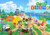 英国一周游戏销量:《集合啦 动物森友会》登顶