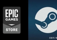 G胖:Steam与Epic商店间的竞争既美好也丑陋