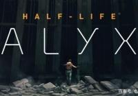 庆《Aylx》发售《CS GO》上线半条命贴纸等内容