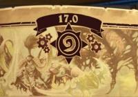 炉石传说3月27日更新17.0版本 酒馆战旗新英雄,牧师卡牌调整