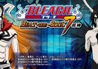 安卓PSP模拟器评测:死神BLEACH:灵魂升温7