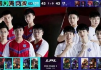ES VS LNG第二局:Cryin凭借沙皇Carry全场,双方进入决胜局