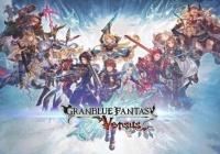 爆料:《碧蓝幻想:Versus》将在PS4/PS5同时推出续作