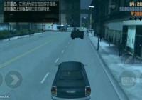 安卓单机游戏评测:侠盗猎车手3十周年版本号