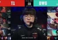 T1乱掉!中国韩国季中赛T1手握着极大优点遭遇DWG逆风翻盘,凯南五雷轰顶空袭