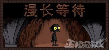 """Steam上最""""难""""游戏?连速通大神都一筹莫展,要400天才能通关  圣王游戏视频 10大神兽 免费单机游戏下载大全中文版下载 影子爱人百度影音 玩家173 第2张"""