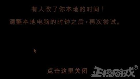 """Steam上最""""难""""游戏?连速通大神都一筹莫展,要400天才能通关  圣王游戏视频 10大神兽 免费单机游戏下载大全中文版下载 影子爱人百度影音 玩家173 第11张"""