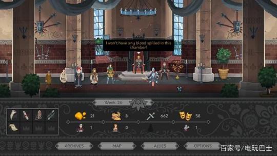 《遵命,陛下》登陆Steam两天豪揽60万美元  陈小花陛下 请有望 小说拿下 英雄联盟登陆不上去 方有望 第2张
