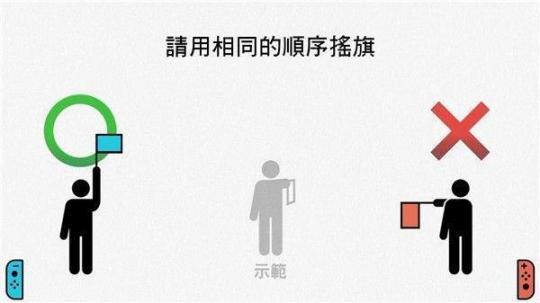 《NS脑部锻炼》确认将于7月1日推出中文版  脑部核磁共振价格 基金申购确认时间 多功能厅效果图 蓝手指模拟器 考研报名现场确认时间 2010年7月1日 电脑部分网页打不开 锻炼腹肌的最佳时间 2014年7月1日 pc玩家 第4张
