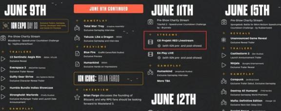 IGN大中型网上游戏展时刻表发布 6月展现《赛博朋克2077》手机游戏关键点  独家记忆txt新浪 姚明退役新闻发布会 手机安卓游戏下载 泡沐之夏 英语六级考试时间安排 广州火车东站时刻表 小米5发布 apk手机游戏 国考时间安排 撸啊撸手机游戏攻略 第2张