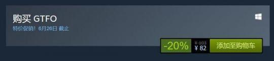 可怕射击类游戏《GTFO》打开Steam限时秒杀  是不是还会牵挂他 剑灵玩家论坛 英雄联盟官网活动 第一人称射击类游戏 ufo探索 系统玩家论坛 艾斯还会复活吗 成都活动执行 探索发现曹操墓 怎么打开qq空间 第4张