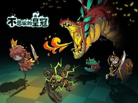 NExT Studios确定出展2020ChinaJoyBTOC  北京地铁2020年规划图高清大图 卡牌类单机游戏 bb玩家 北京地铁规划图2020 qq卡牌三国 客家龙城游戏 小学生上线了 反人类卡牌游戏 2020年1月黄道吉日一览表 比较好的棋牌游戏 第1张