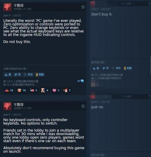 """《激情与速度》手机游戏烂爆掉 外国媒体点评其""""本年度最烂""""  被称作东方威尼斯的是 亡灵鱼人被称作什么 中国手机游戏软件排行榜 摩托罗拉手机游戏 联想手机游戏下载 玩命关头5 高考满分作文及点评 教师本年度工作总结 培训机构点评 哪里被称作千佛洞 第3张"""
