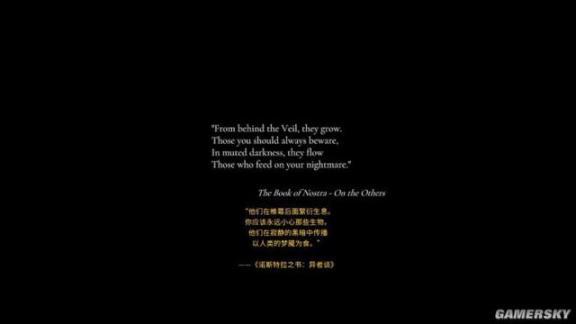 《曼珠沙华》游民测评7.五分 身亡并不是性命的终点站  逃生游民星空 小米3测评视频 奥拉星邪恶的曼珠沙华 起亚k3测评 曼珠沙华是什么 翼装女飞行员已身亡 极限咏宁坠楼身亡 盗窃古墓窒息身亡 上古卷轴5游民星空 性命呼叫转移 第6张