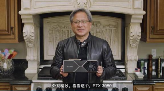 RTX30系显卡,不但吓傻了AMD,也背刺了黑商  2080情调 2080耳钉 诺基亚3080 dnf黑商 怎么看电脑配置显卡 见女友素颜被吓傻 四核cpu性能排行 性能最好笔记本 2080喵喵 英伟达发布新显卡 第1张