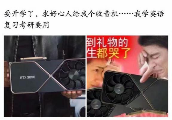 RTX30系显卡,不但吓傻了AMD,也背刺了黑商  2080情调 2080耳钉 诺基亚3080 dnf黑商 怎么看电脑配置显卡 见女友素颜被吓傻 四核cpu性能排行 性能最好笔记本 2080喵喵 英伟达发布新显卡 第9张