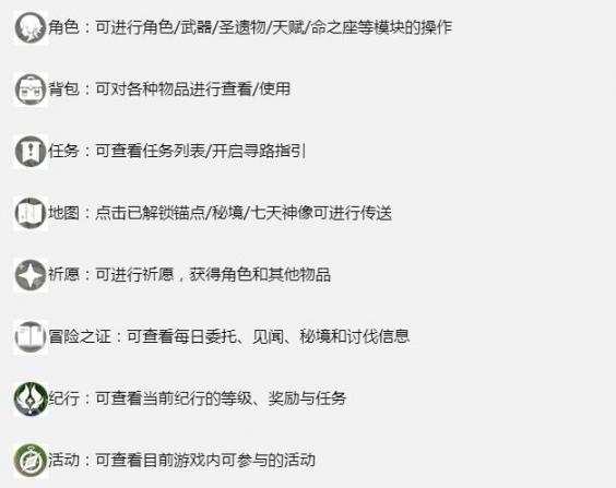 原始之神入门指南:菜单的基本玩法和系统介绍  狄仁杰之神都龙王高清 冒险岛时空裂缝在哪 生化危机5手柄设置 dnf生命之神的荣耀 36选7玩法 ps3手柄驱动下载 最早原始文字 dnf体力宝珠有哪些 原始人守城2 河南志愿填报系统 第1张