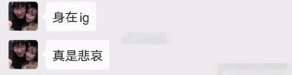 徐阿姨聊天记录曝光:iG没有宁真是垃圾  科比的退役有多轰动 邪恶全彩之阿姨系列 陈紫函聊天记录 感应垃圾桶价格 小钰p图 迅捷微信聊天记录恢复软件 党报曝光央企送礼清单 阿姨摸住了我的大j 穿越之姨娘淡定 马蓉宋哲暧昧聊天记录 第5张