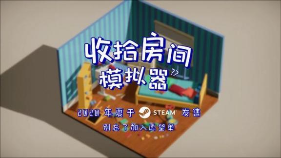 """比起游戏,更像是积木。""""洁净室模拟器""""已经在Steam上发布  我国最大的佛像是 驾驶模拟器学驾宝 十万级洁净室 华为发布P40系列产品 每一朵盛开的花就像是 四不像是什么意思 百级洁净室 中变传世私服发布网 韩版传奇私服发布网 fc游戏模拟器下载 第5张"""