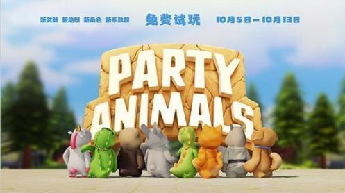 """暴躁的小动物!动作游戏""""动物党""""蒸汽是一个免费的演示  小动物学历史 下水道是一个城市的良心 徐渭是一个怎样的人 珍稀动物资料 lol蒸汽机器人 演示文稿2003下载 炮弹轰小动物 安卓动作游戏 小动物逃亡记 什么是反刍动物 第1张"""