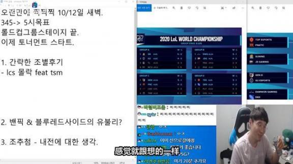 韩国解释CT:JDG被低估的主要原因是因为C位没那么强  韩国林肯小朋友 地铁惊魂韩国 盗窃罪最新司法解释 内幕交易解释 新三字经全文解释 韩国明星网站 第1张