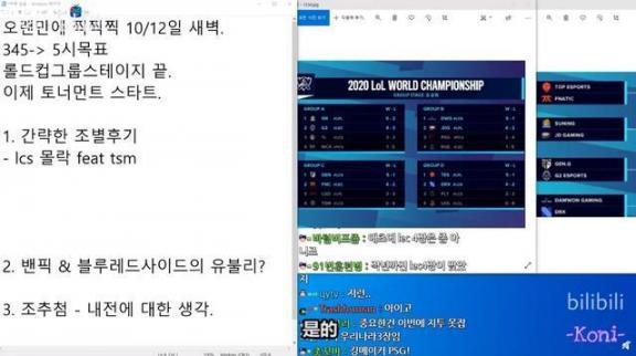 韩国解释CT:JDG被低估的主要原因是因为C位没那么强  韩国林肯小朋友 地铁惊魂韩国 盗窃罪最新司法解释 内幕交易解释 新三字经全文解释 韩国明星网站 第2张