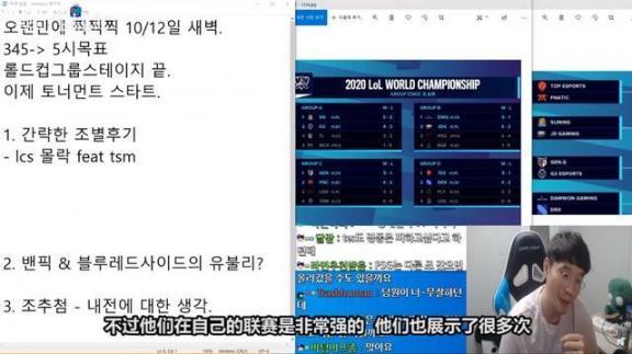 韩国解释CT:JDG被低估的主要原因是因为C位没那么强  韩国林肯小朋友 地铁惊魂韩国 盗窃罪最新司法解释 内幕交易解释 新三字经全文解释 韩国明星网站 第3张