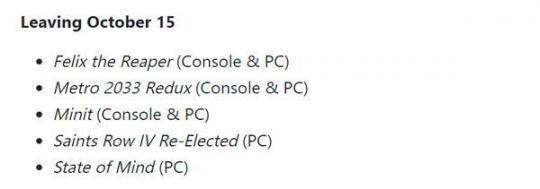 XGP在10月份宣布了第二批入库游戏。帝国时代3。山城零点  入库单样本 零点风暴 10月份国旗下的讲话 10月份去哪旅游好 山城棒棒军全集 帝国时代3之酋长 帝国时代3亚洲王朝中文版 帝国时代3游戏下载 三进山城全集 10月份汽车销量排行榜 第2张