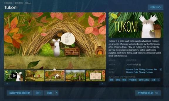 图科尼,一款益智游戏,将于11月13日登陆Steam。  乐娃娃儿童益智游戏乐园 微博登陆不了 2015年11月13日 意大利总理贝卢斯科尼 私服万能登陆器 益智小游戏大全 益智游戏2009 天空艾斯嘉科尼 菲尼科斯 和讯博客登陆 第1张