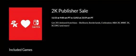 """任天堂eShop推出""""黑五""""促销,很多厂商参与了打折。  任天堂wii游戏机 苹果或将推出头戴式耳机 红参与高丽参的区别 打折优惠券 网络设备厂商 爱打折 任天堂wii游戏视频 平板电脑促销 为什么黑五仁月饼 重要的在于参与 第4张"""